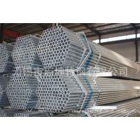 供应;Q195-q235b 消防管 供水管 大棚管 衬塑管DN50 镀锌钢管