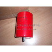 汉达森原厂进口德国HSGM热刀HSG-MK-SI-2.4/020