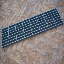安平钢格板 热镀锌钢格板厂 钢梯踏步板