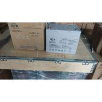 双登蓄电池供应商 12V双登蓄电池100AH价格
