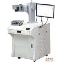 南通光纤激光打标机供应商,如东GTPC-50S激光模块更换专家