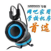 今联KNP-88 网吧专用耳麦 电脑游戏语音录音耳机带麦克风专业批发