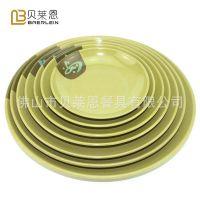 贝莱恩美耐皿仿瓷餐具 如意绿色密胺圆盘 浅平盘快餐饭盘塑料盘