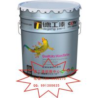 低价位外墙涂料广东德工油漆厂家价格十大品牌外墙漆工程外墙乳胶漆