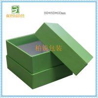 深圳彩盒包装厂 蓝牙智能手表包装盒 定位手表包装盒 天地盖盒