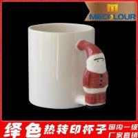 圣诞老人杯马克杯定制/热转印空白陶瓷杯批发/可印广告圣诞杯