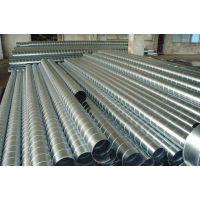 螺旋风管价格,螺旋风管工程安装,螺旋风管除尘系统设计