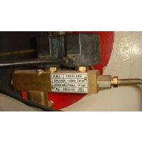 正江供应燃烧器油路分布器R.B.L. TYP 01 GRV上海报价