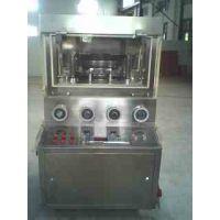 【贝力牌】 ZP35D型 旋转式奶片钙片压片机制片机