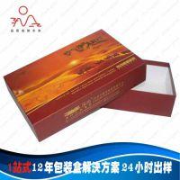 专业印刷厂家广州旭升彩盒印刷,彩盒印刷厂