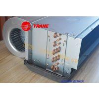 美国特灵中央空调水冷卧式暗装超薄静音风机盘管现货HFCF10