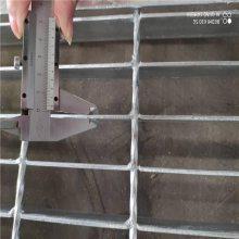 平台钢格栅板,栈桥平台钢格栅板,钢格板生产厂家