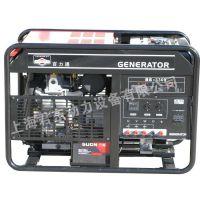 美国百利通BS-3300三相15KW汽油发电机现货