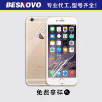 苹果iphone6 保护膜 三层PET手机贴膜 纳米防爆膜 可配中性包装