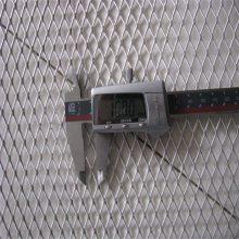 菱形金属板网 防护板 高速公路防眩网
