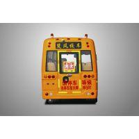 楚风牌HQG6690EXC5型幼儿专用校车