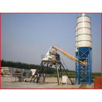 小型商品混凝土搅拌站 华科HZS25型砂浆混凝土搅拌站厂家直销价格优