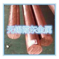 H62 H59铜棒 黄铜棒 环保铜国标圆铜棒H70高精密黄铜棒