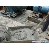 河南奥泰利豆石型房屋梁柱加固灌浆料生产厂家直销