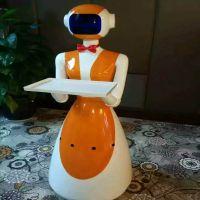 厂家供应智能送餐迎宾机器人行走音乐服务大机器人语音互动保姆机器人餐厅