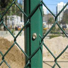 旺来球场围栏厂家 体育护栏网多少钱 喷塑勾花网