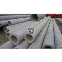 供不锈钢厚壁管,不锈钢非标厚壁钢管
