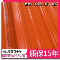 虹塑牌PVC梯形瓦 小梯波 耐腐蚀塑钢瓦 环保材料瓦 质保15年