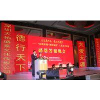 柳州舞台木工制作 舞台搭建 桁架租赁专业庆典公司