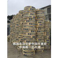 韩国进口东沅地暖管(在线咨询)、进口地暖管、原装进口地暖管