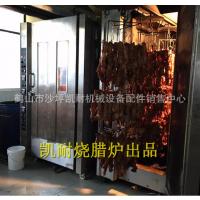 江门烧猪炉厂家直供 全自动烧猪炉