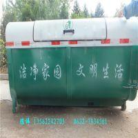 重庆大型环卫用铁皮垃圾箱 收集垃圾用装置 山东福兴