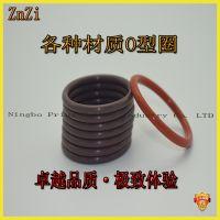 ZnZii耐高温高压O型圈进口耐腐蚀橡胶密封件