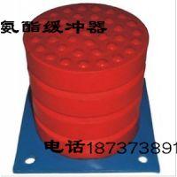 销售JHQ-C-20缓冲器 聚氨酯材质 亚重法兰型缓冲器 行车起重电梯用 直径320高度320