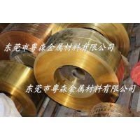 优质无铅H62超窄黄铜带 机械专用H59黄铜板