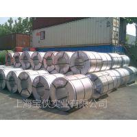 正品韩国联合钢铁彩涂卷,彩钢卷TDC51D+Z,上海彩卷代理,彩钢板