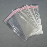 OPP透明塑料包装袋/透明化妆包装袋/明信片袋/自粘袋