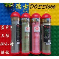 DOSS德士DS-1666阿希莫棒户外蓝牙音箱4.0无线插卡迷你小音响带fm
