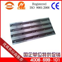 标准型号508剪板机刀片 大508剪板机刀片 液压裁板机刀片