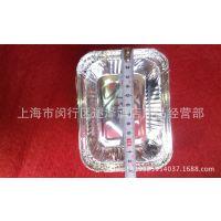 厂家直销 批发铝箔碗锡纸碗 一次性打包盒 外卖配餐锡纸盒 不含盖
