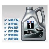 正品 美孚Mobil 银美孚1号全合成机油 5w40 SN级汽车机油润滑油