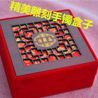 高档珠宝精美木质雕花镂空福字绒布手镯盒子包装盒手链首饰盒批发