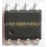 SLM6500 带散热片充电IC 2A开关型单节锂电池充电管理