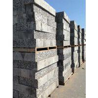 轻质陶粒砌块生产线,永康市陶粒砌块,自保温