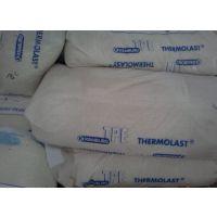 美国RTP 加玻纤增强铁氟龙润滑PEEK 2299X