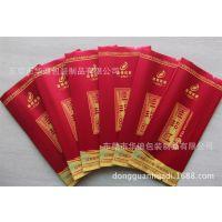 供应品牌优质茶叶袋 铝箔真空包装袋,专业定制批发