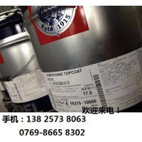 广州海虹老人环氧富锌底漆15360-19830海虹油漆19840工厂现货销售