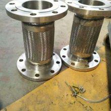 四川雅安DN300天然气专用不锈钢金属软管|PN16钢厂用金属软管|高质量防爆JR金属软管