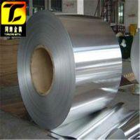 进口镁铝5251铝板合金成分