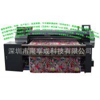 纸加工,服装面布料数码热转印加工,高低温印花图案