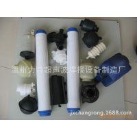 超声波肩带焊接机 3200W超声波塑料焊接机 超声波金属滚焊机